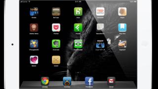 iPad mini おすすめアプリ